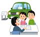car_dealer_01.png